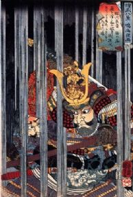 Vintage Japanese samurai poster - samurai warrior locked up
